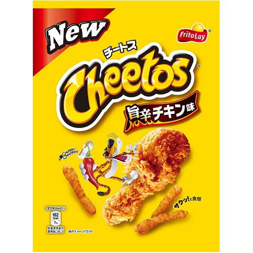 Cheetos: Spicy Chicken Flavor