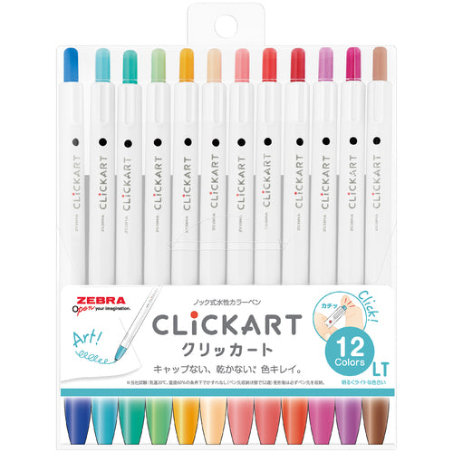 ClickArt 12 Color Clickable Markers