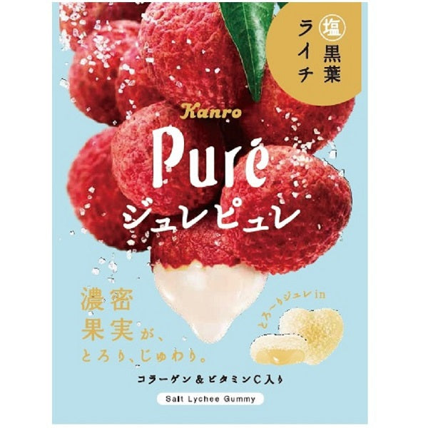 Pure Candy - Lychee