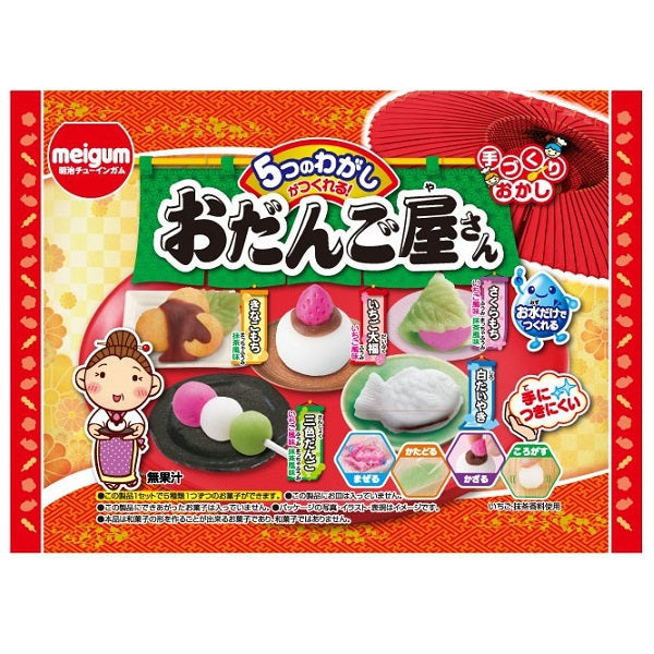 Dango Mochi Desserts - DIY Candy Kit