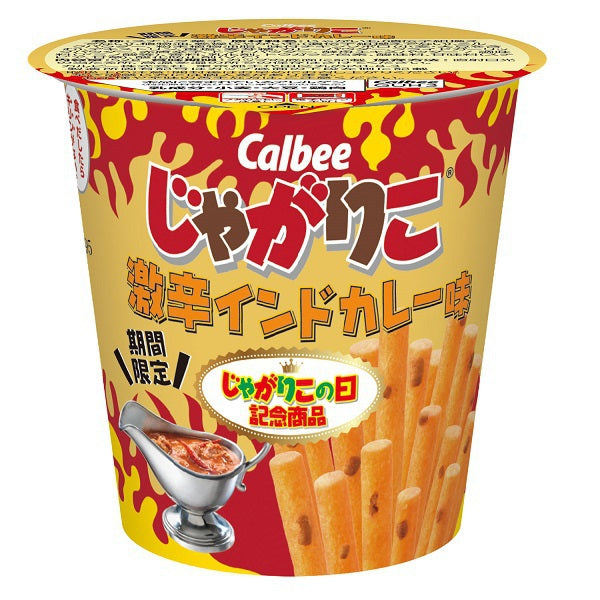 Calbee Jagariko - Spicy Indian Curry Flavor