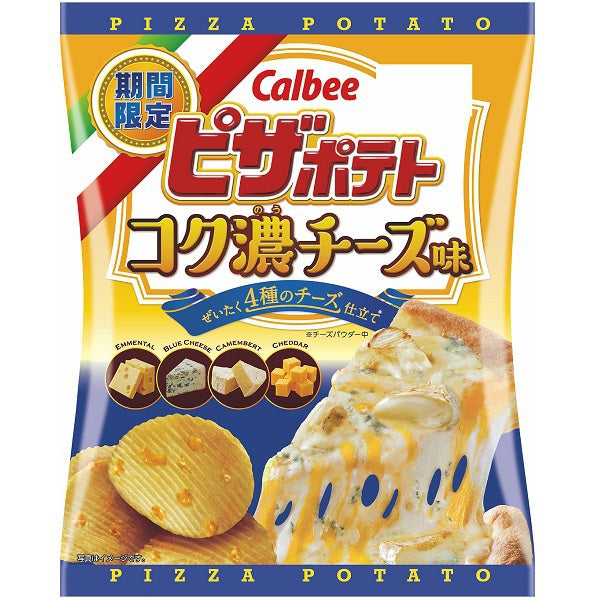 Calbee Pizza Potato Chips - Four Cheese Flavor