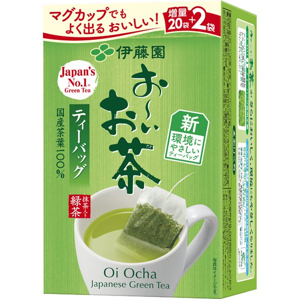 Itoen Green Tea