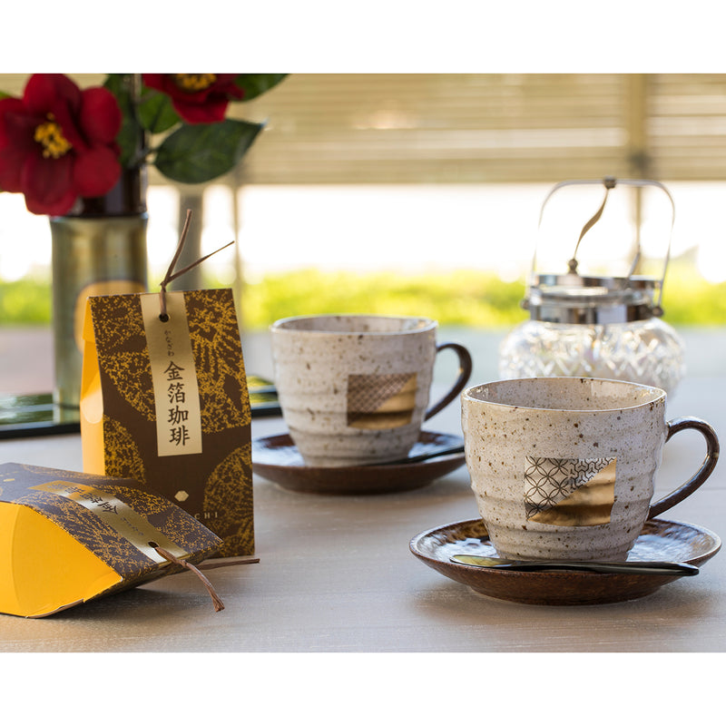 Hakuichi Gold Leaf Coffee and Cup Set