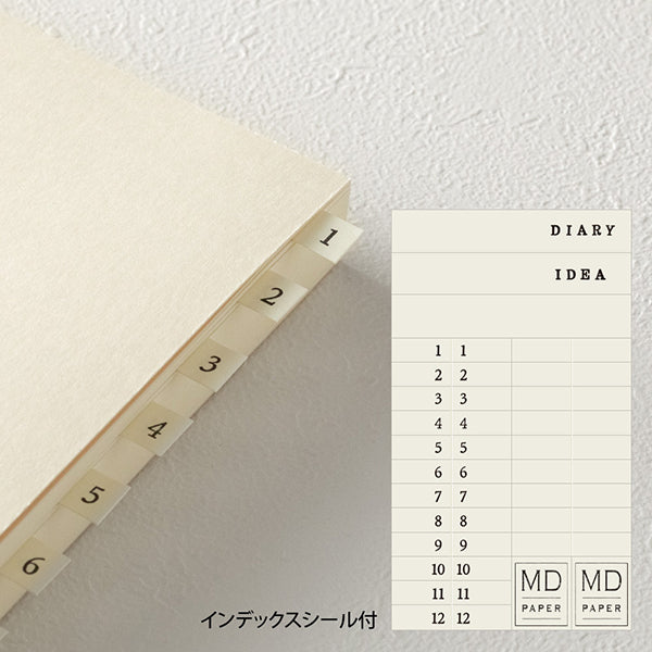 Midori Notebook Journal A5 - Unlined or Dotted