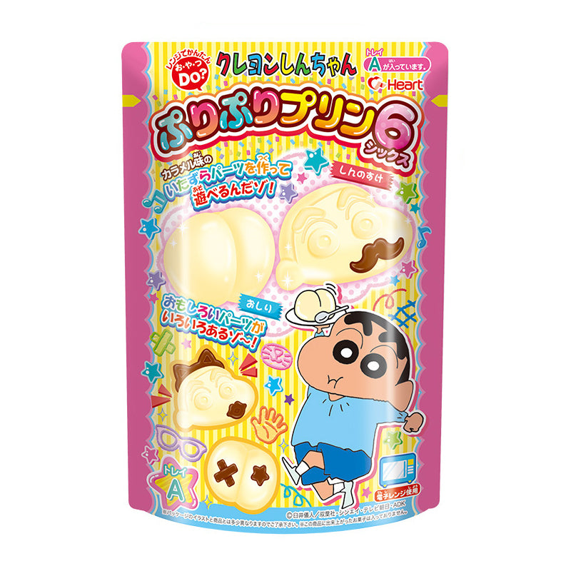 Crayon Shin-Chan DIY Butt Pudding Kit 6