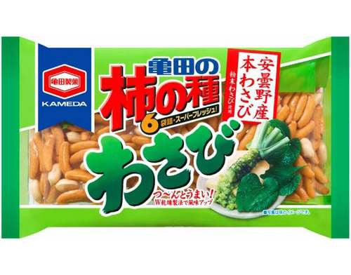 Spicy Rice Crackers with Peanuts - Wasabi Flavored - White Rabbit Japan Shop