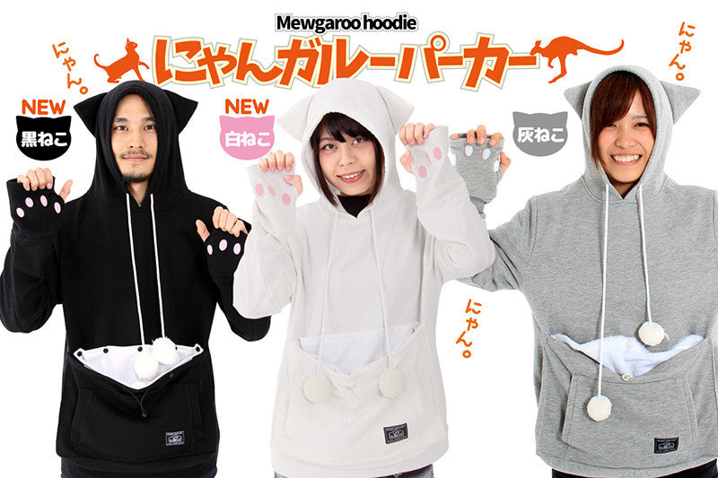 Mewgaroo Hoodie with Pet Pouch (Black) - White Rabbit Japan Shop - 2