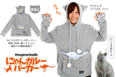 Mewgaroo Hoodie Grey with Pet Pouch - White Rabbit Japan Shop - 1
