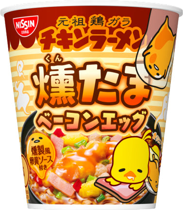Gudetama Bacon and Egg Cup Noodle - Limited Edition