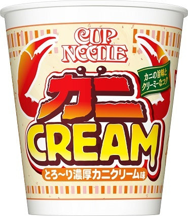 Cream of Crab BIG size Cup Noodle