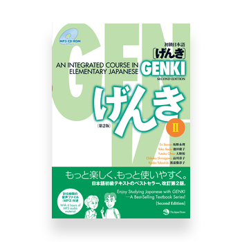 Genki 2 An Integrated Course In Elementary Japanese Textbook Cover page