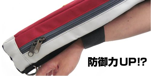 Mobile Suit Gundam RX-78 Shield Bag