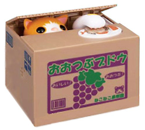 Itazura Coin Bank with Automated Kitty - White Rabbit Japan Shop - 3