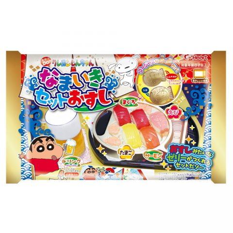 Shin Chan Sassy Sushi Set - DIY Candy Kit