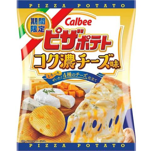 Calbee 4 Cheese Pizza Potato Chips