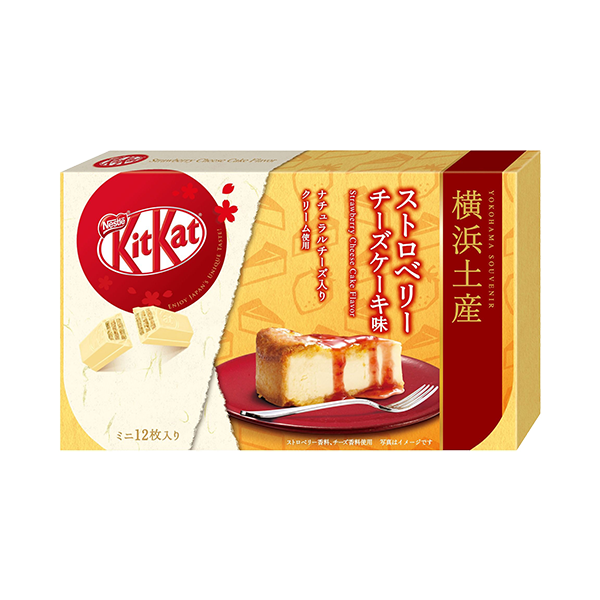Kit Kat Yokohama Strawberry Cheesecake Flavor