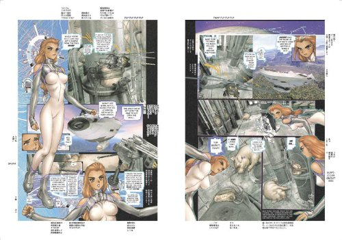 Ghost in the Shell - Bilingual Volume 2 Page 3