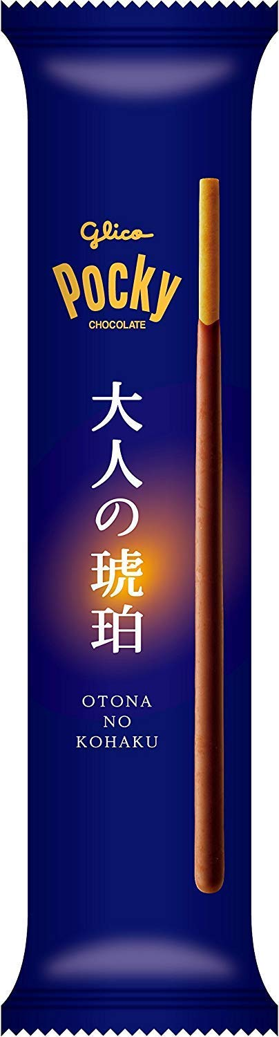 Pocky Otona No Kohaku (Adult Amber) - Limited Edition