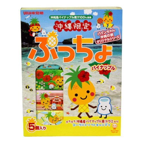 Puccho Soft Candy Chews - Okinawa Pineapple (5 sticks box)