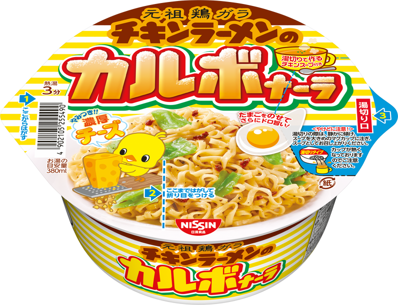 Chicken Ramen - Carbonara Flavor