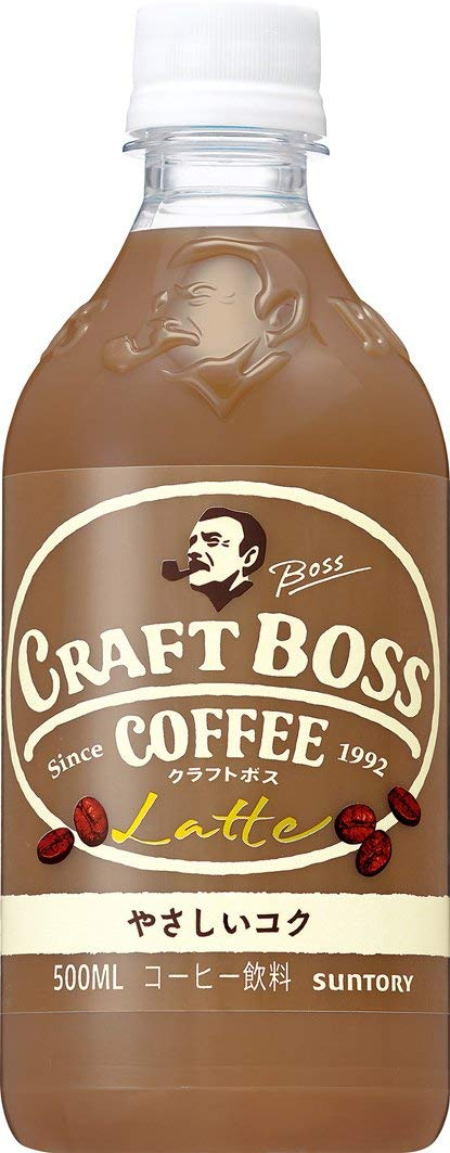 Craft Boss Coffee - Latte