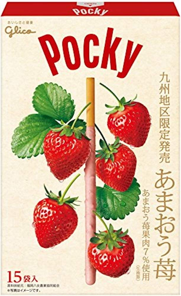 Fukuoka Strawberry Giant Pocky