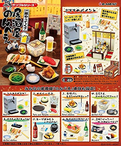 Re-Ment Izakaya Minature Set