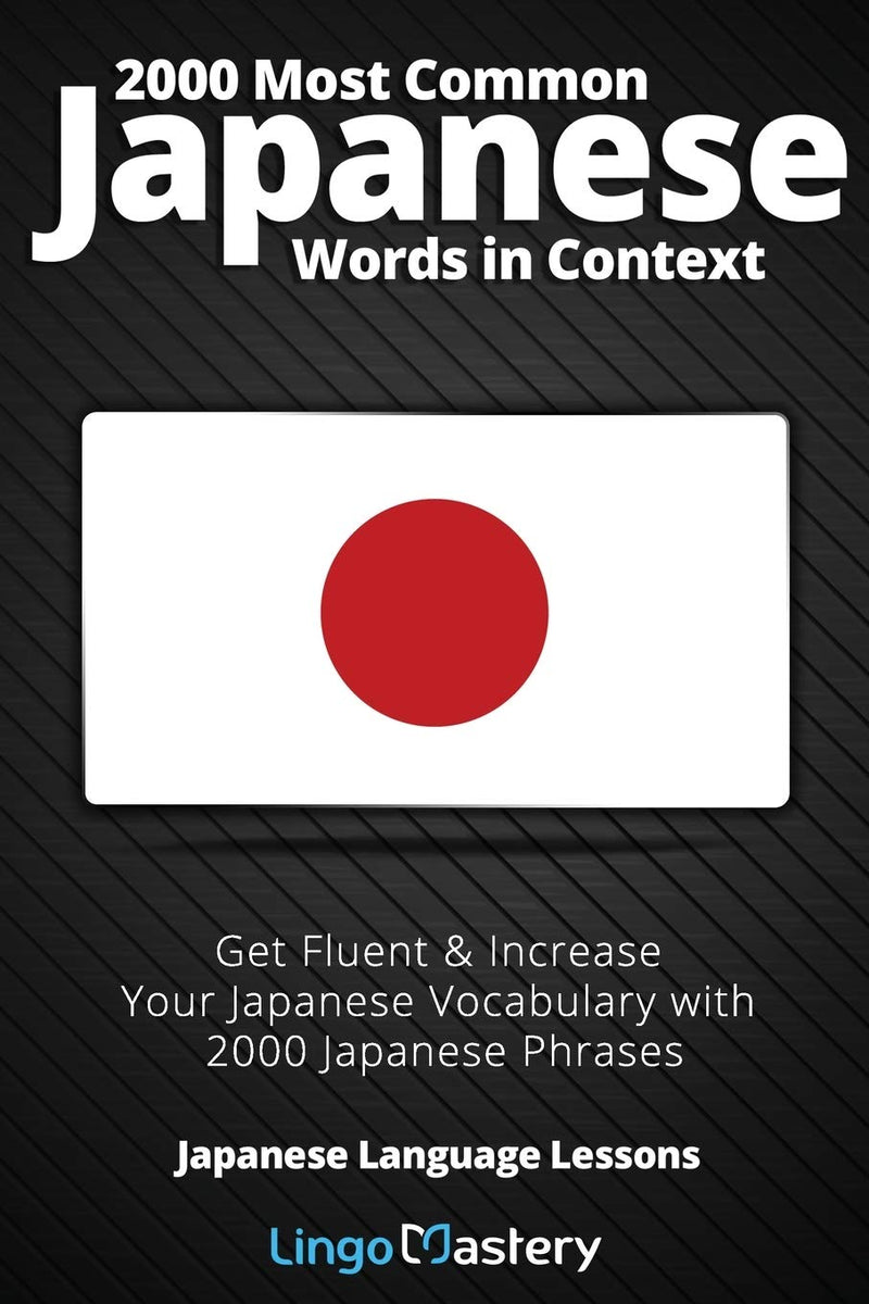 2000 Most Common Japanese Words in Context Cover