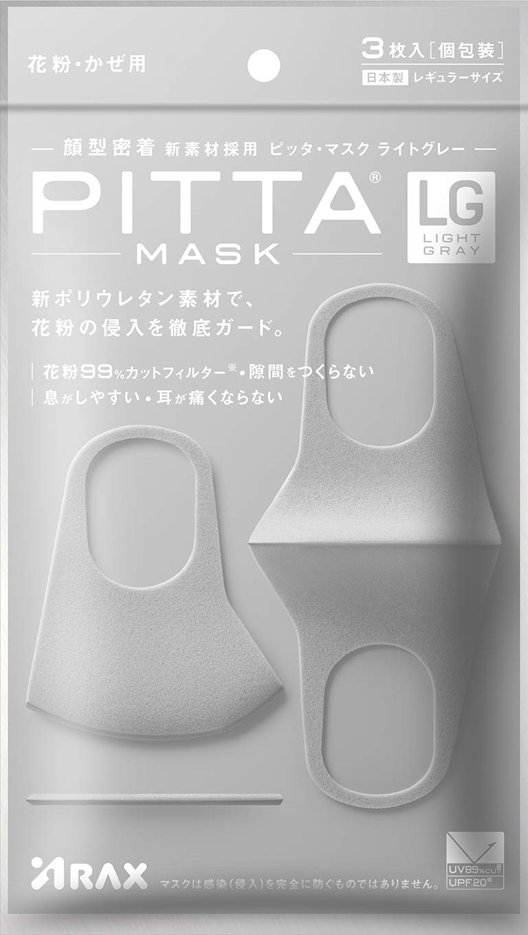 Pitta Polyurethane Face Mask (7 Styles available)