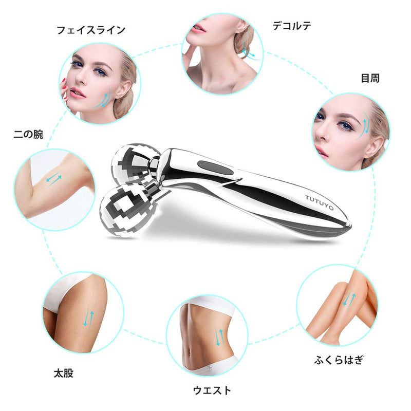 Tutuyo Beauty Face Massage Roller