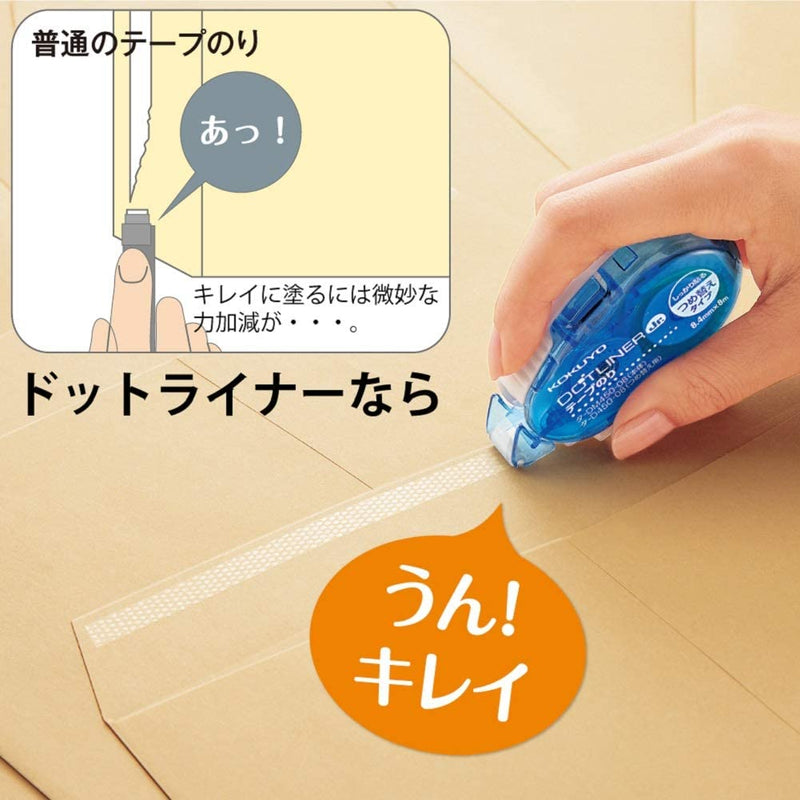 Kokuyo Dotliner Glue Tape