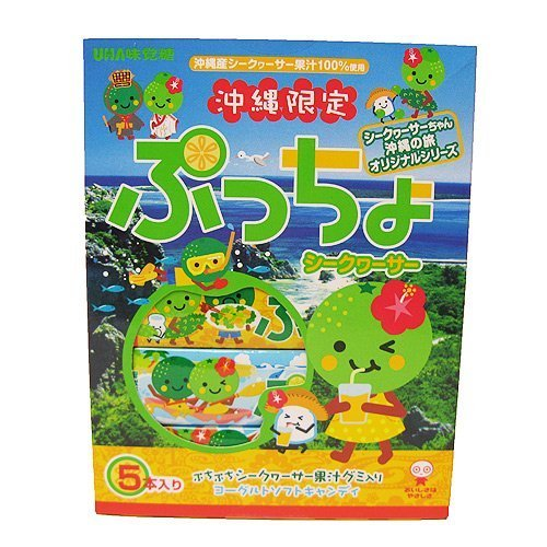 Puccho Soft Candy Chews - Okinawa Shikuwasa Fruit (5 sticks box)