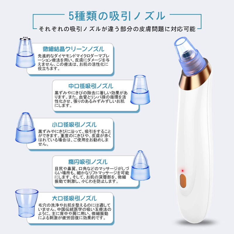 Avatool Pore Cleaner