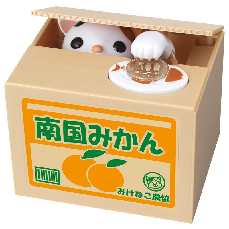 Itazura Coin Bank with Automated Kitty - White Rabbit Japan Shop - 4