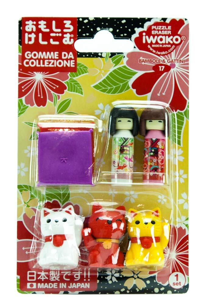 Kokeshi Dolls and Fortune Cats Erasers