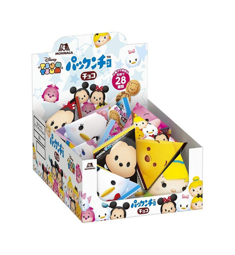 Tsum Tsum Chocolates Box of 20