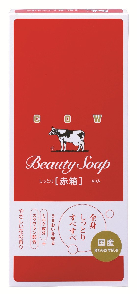 Cow Beauty Soap (6 bars)