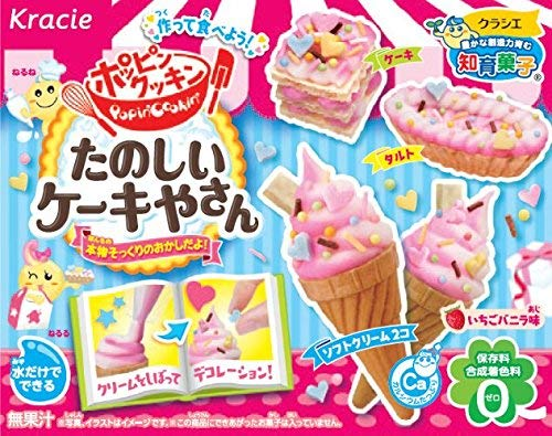 Popin Cookin - Fun Cake