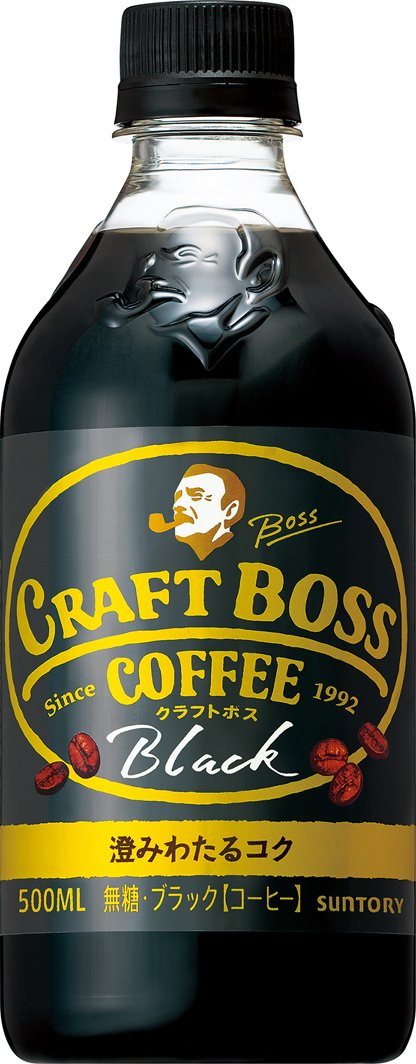 Craft Boss Coffee - Black