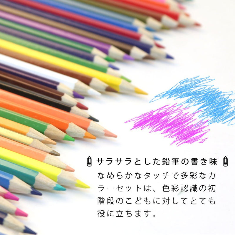 Colored Pencil Set of 48