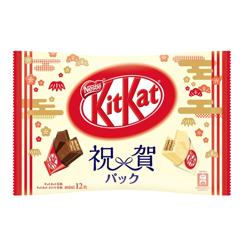 Kit Kat Reiwa Celebration Edition