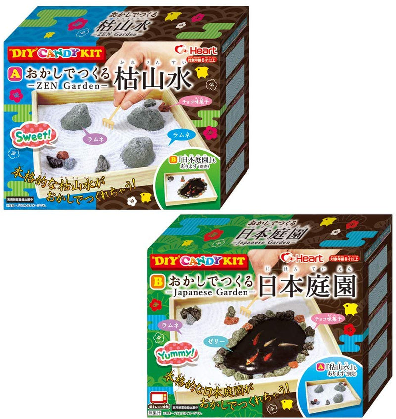 Zen Garden DIY Candy Kits