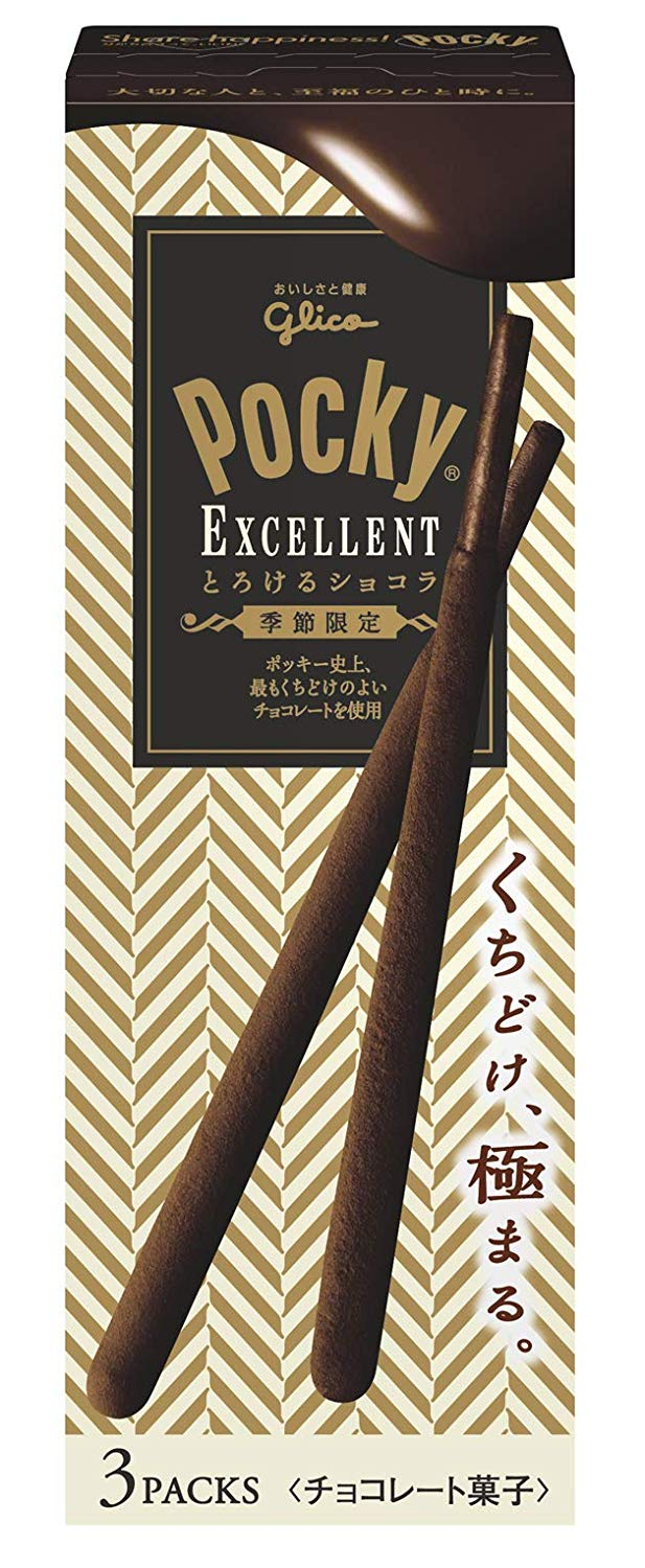 Pocky Excellent Double Chocolate