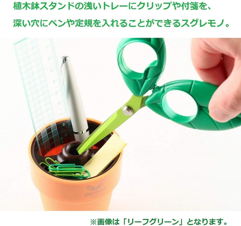Nikken Cutlery Flower Scissors (Yellow, Green, Purple and Pink)