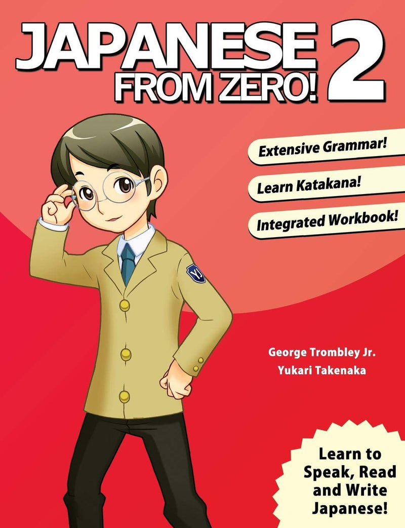 Japanese from Zero! Vol. 2