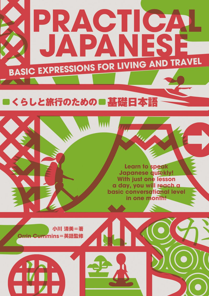 Practical Japanese: Basic Expressions for Living and Travel