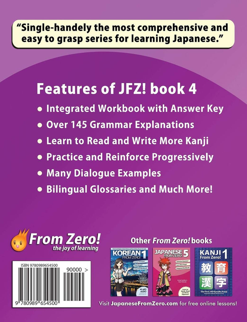 Japanese from Zero! Vol. 4