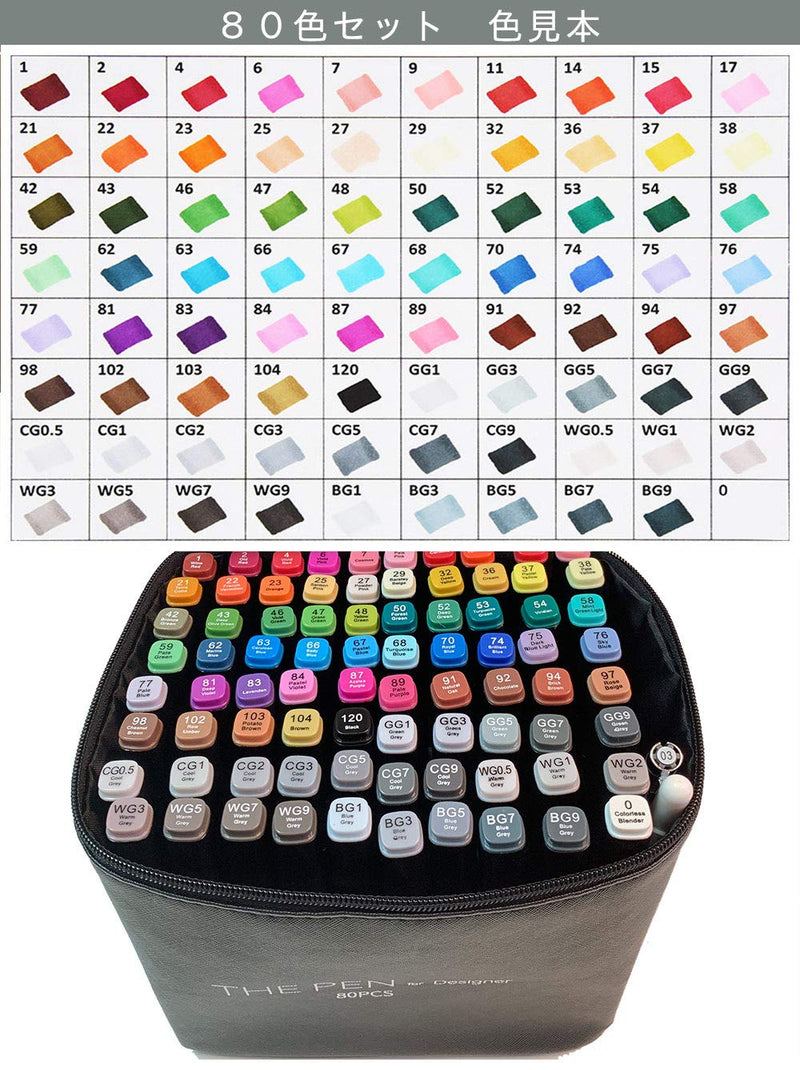 The Pen for Designer - Set of 82 Illustration Markers