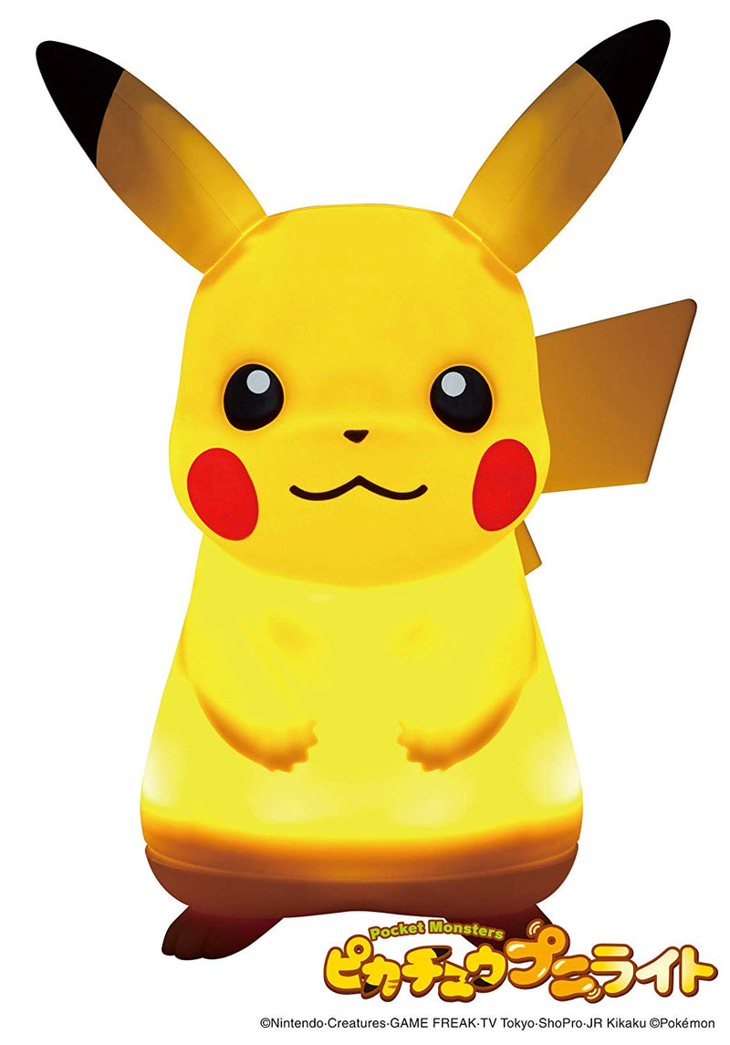 Pikachu Squishy Interactive Dancing Light